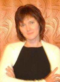 Наталья Наумова, 5 ноября 1988, Пермь, id4120181