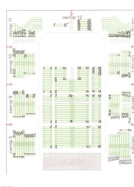 План зала Дворца спорта
