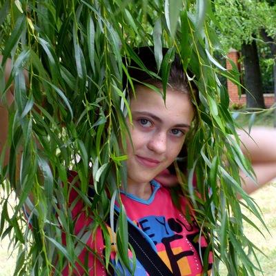 Дарина Шаповал, 21 февраля 1999, Киев, id190910397