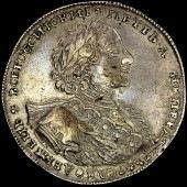 Монеты 18 го века в магазине не берут мелочь