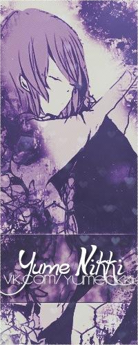 Yume Nikki | Дневник Сновидений | VK