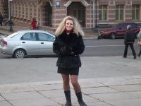Екатерина Колчина, 9 августа 1985, Одесса, id5657827