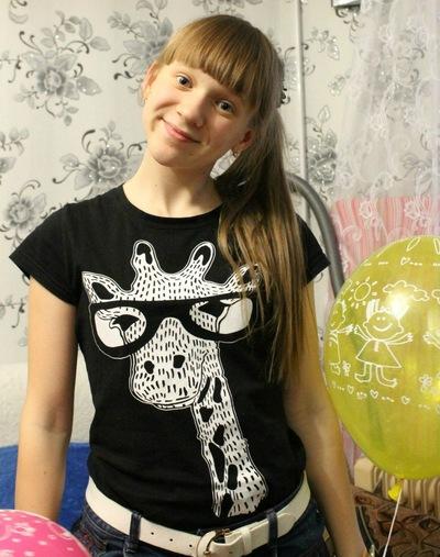 Мария Патрушева, 19 февраля , Новосибирск, id52539051