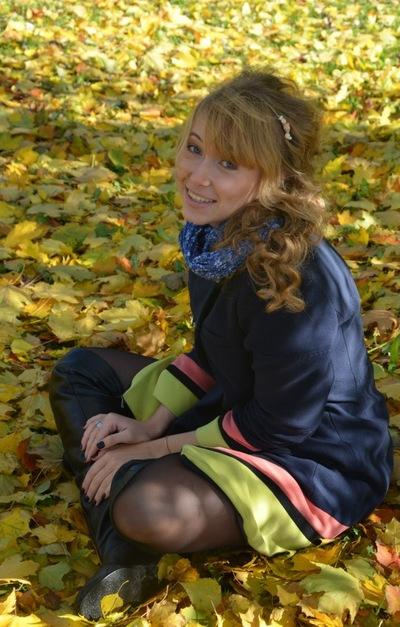 Таня Ященко, 22 января 1993, Киев, id106334231