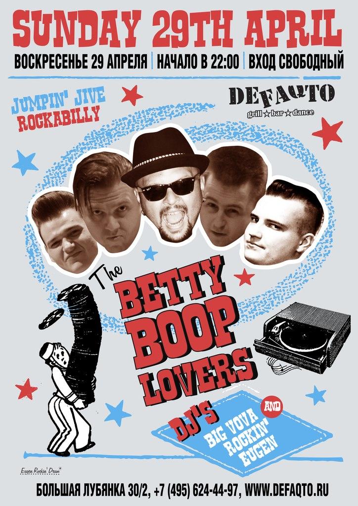29.04 BETTY BOOP LOVERS В DEFAQTO