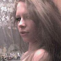 Tanecka Vitalievna, 13 декабря 1995, Железнодорожный, id190815498