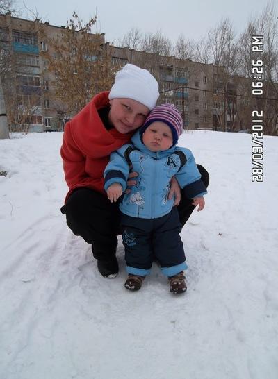 Екатерина Дурашкина, 25 ноября 1991, Кыштым, id148392519