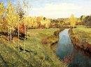Осенью ведь бывают несколько ярких солнечных дней, когда природа превращается в сказку.  В такие дни деревья кажутся...