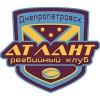 Регби клуб «Атлант» Днепропетровск