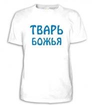 Кликните для увеличения. поло футболки купить с флагом великобритании.