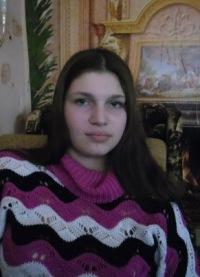 Анна Ганина, 29 марта 1991, Касимов, id133591591
