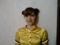 Марина Семенцова, 26 июня , Могилев, id153458194
