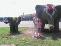 Диляра Мавлетшина, 3 августа 1998, Казань, id67058709