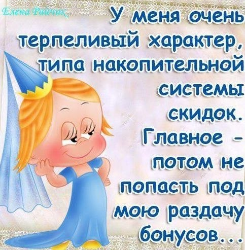 РЕЛАКСАЦИЯ))))) - Страница 5 691x9RqdW8E