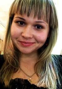 Юлия Гордиенко, 3 ноября 1994, Киев, id36087470