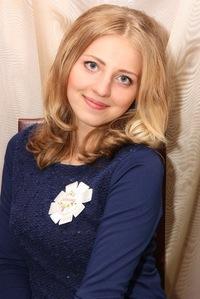 Наталья Горынцева, 9 сентября 1994, Киев, id171061065