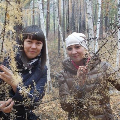 Ирина Лескова, 4 февраля , Улан-Удэ, id102729457