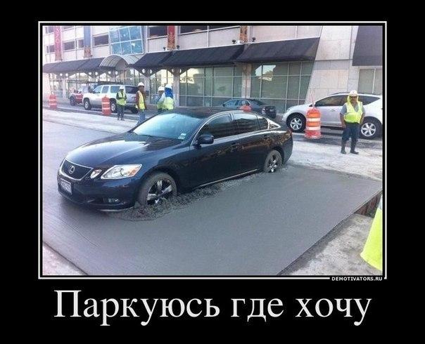 http://cs304507.userapi.com/v304507746/95d/8HLfp44EyXA.jpg