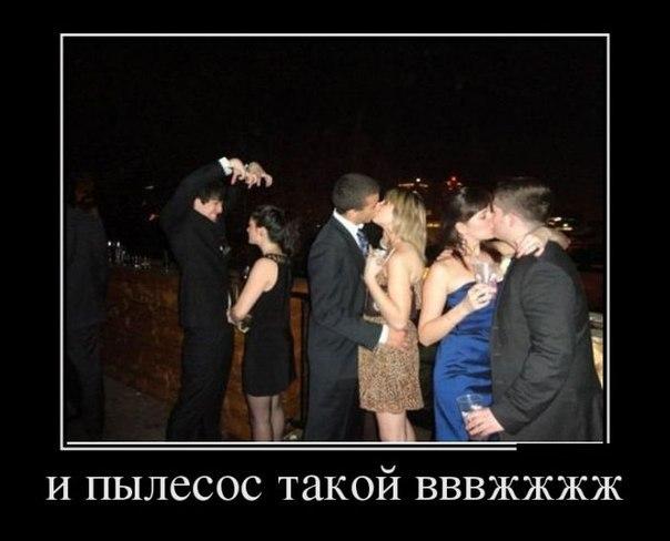 http://cs304507.userapi.com/v304507746/9ba/0H0Rw1fxRvo.jpg