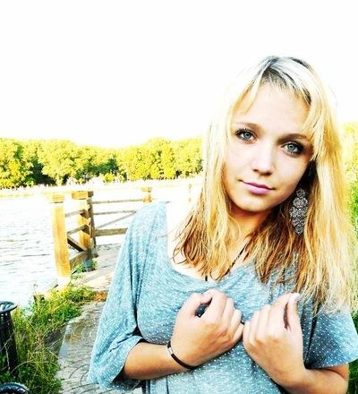 Александра Литвин, 19 августа 1996, Санкт-Петербург, id162736777