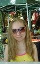 Сава Климова фото #28