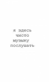 Настена Любимка, 19 февраля 1997, Львов, id160242175