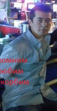 Фаннур Муталлапов, 11 декабря 1994, Нижний Новгород, id144676550
