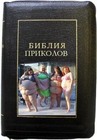Валентин Стрыкало, 24 мая , Киев, id54797791