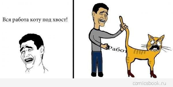 Семен Слепаков