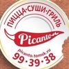 PICANTO-доставка суши,пиццы,бургеров в Северске