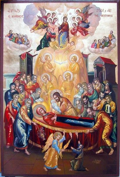 Усіх зі святом успіння пресвятої