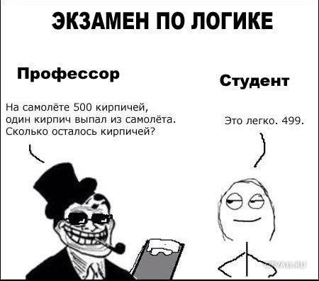 http://cs304509.vk.me/v304509881/7ee6/z1-hveUa0dk.jpg