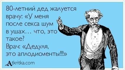 http://cs304510.userapi.com/v304510698/243d/0oZq_7oicR4.jpg
