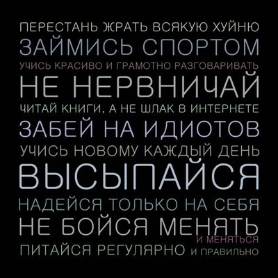 Диман Extazy, 4 июня 1990, Россошь, id138590702