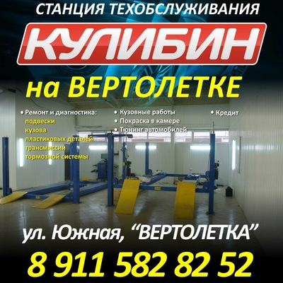 Александр Аксенов, 5 июня , Северодвинск, id47772716