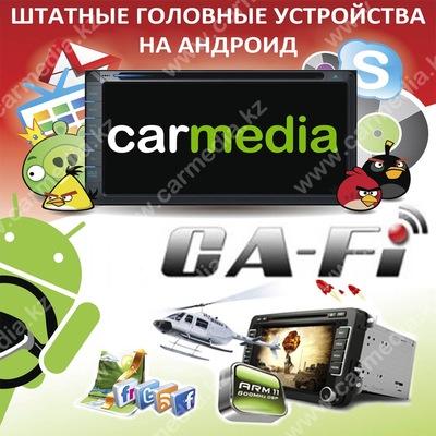 Carmedia Atyrau, 9 июля , Харьков, id203204899