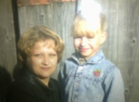 Наталья Мойсеюк, 29 апреля 1992, Харьков, id157390116