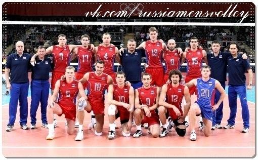Сборная россии по волейболу фото