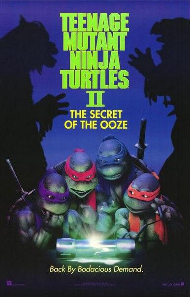 Фильмы черепашки мутанты ниндзя teenage