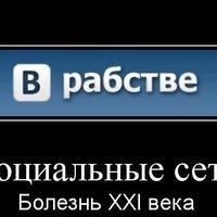 Ира Тюкачёва, 15 февраля 1993, Москва, id95896140