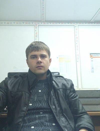 Сергей Стрюк, 22 марта 1988, Краснодар, id76586552