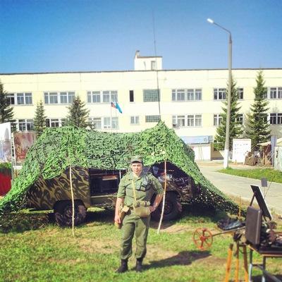 Ярослав Зуйков, 14 мая , Чертково, id52145607