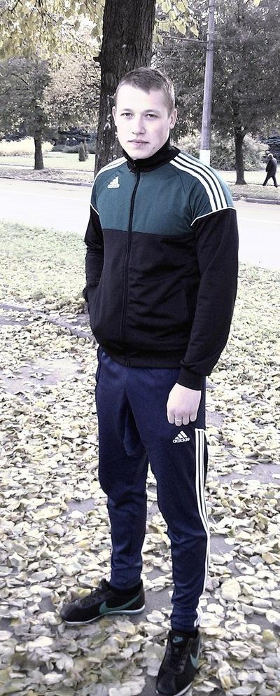 Алексей Венгловский, 27 февраля 1992, Житомир, id45528759