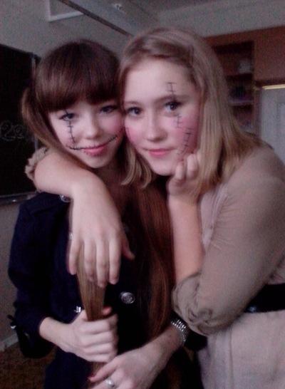 Аня Сурикова, 7 августа , Чернушка, id142941774