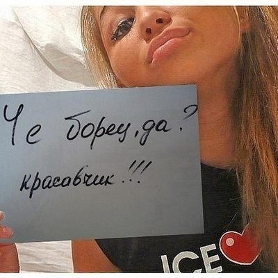 Асиман Шукурлу, 9 июля , Ярославль, id155346851