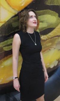 Юлия Беляева, 26 декабря 1985, Москва, id1231783
