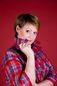 Ольга Дягилева, 15 декабря , Екатеринбург, id15204486