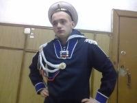 Мишаня Мишаня, 24 ноября , Санкт-Петербург, id153172489