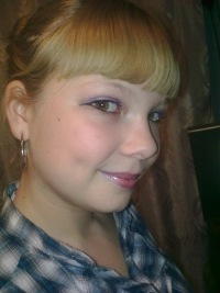 Юлия Кекиш, 20 июля 1995, Челябинск, id157278390