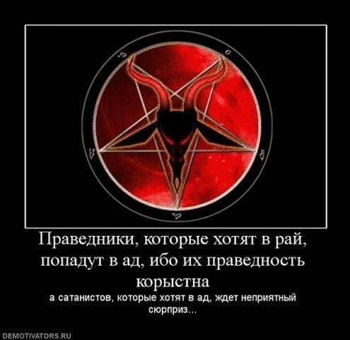 http://cs304514.vk.me/v304514363/aa1/zj-RvrwD7ek.jpg
